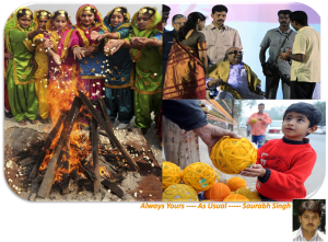 Lohri & pongal Wishes by Saurabh Singh