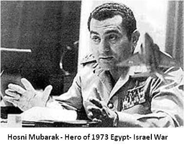 Hosni Mubarak - the war Hero of 1973 Egypt Israel War
